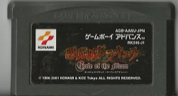 GBA Castlevania - Circle of the Moon - AGB - AAMJ - JPN - IMPORT