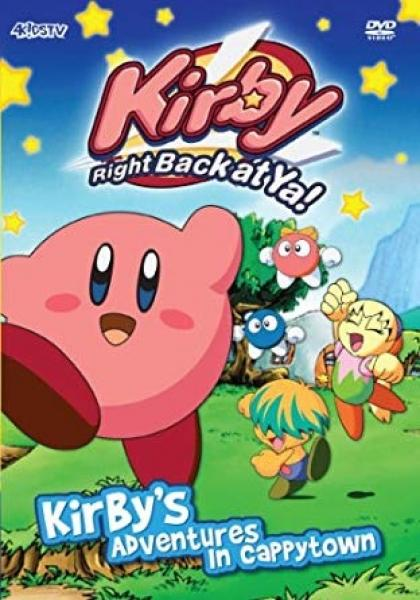 DVD - Kirby - Adventures in Cappy Town