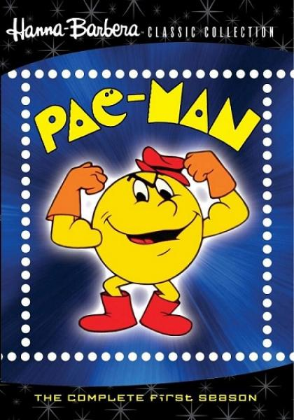 DVD - Pac Man - Complete First Season - NEW