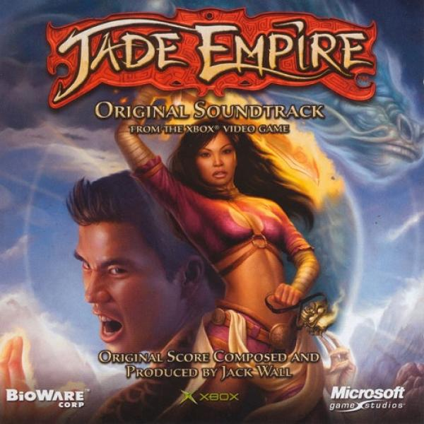 CD - Jade Empire - Original Soundtrack - NEW