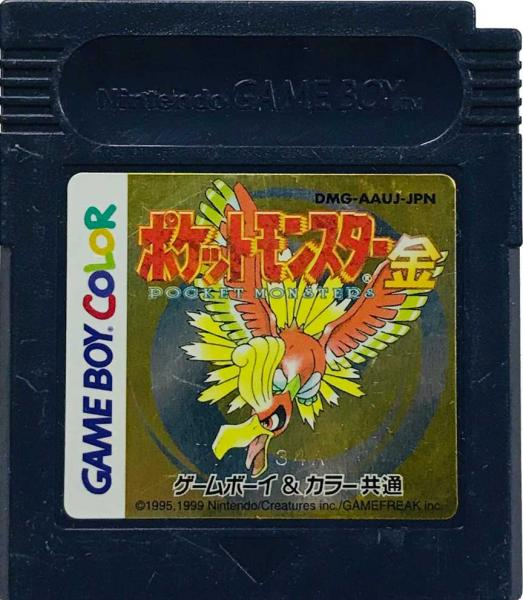 GBC Pokemon - Pocket Monsters - Gold - IMPORT