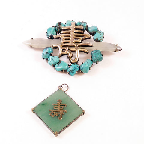 Japanese Style Costume Jewelry Pin and Pendant Set