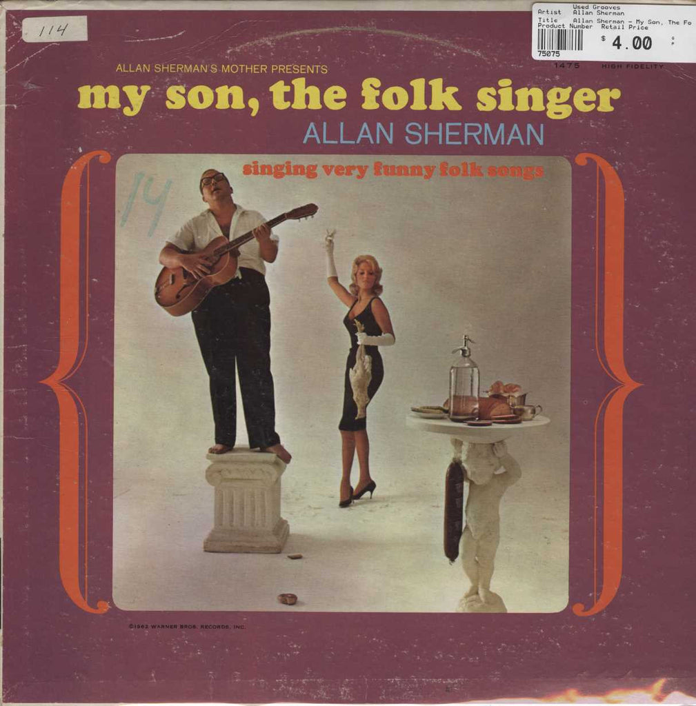 Allan Sherman - My Son, The Folk Singer