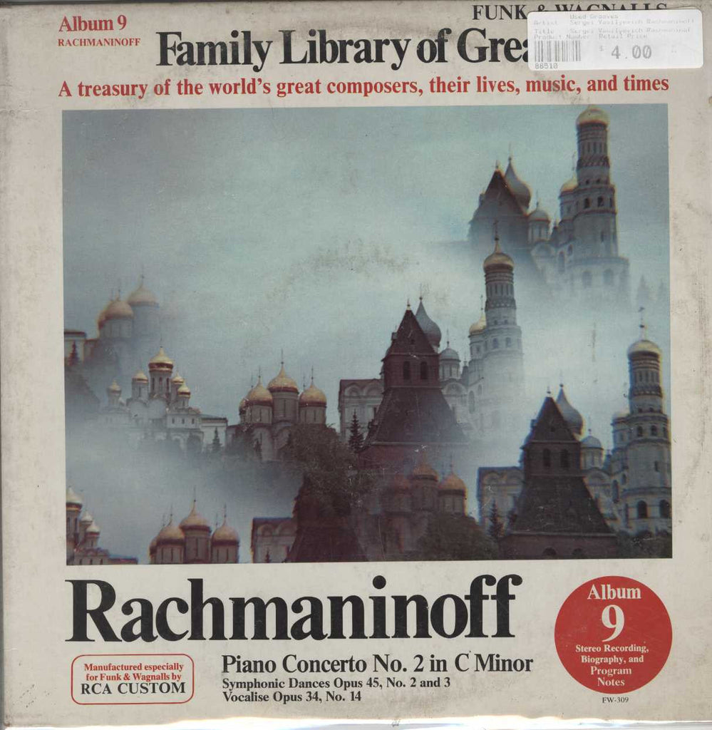 Sergei Vasilyevich Rachmaninoff - Piano Concerto No. 2 In C Minor / Symphonic Dances Opus 45, No. 2
