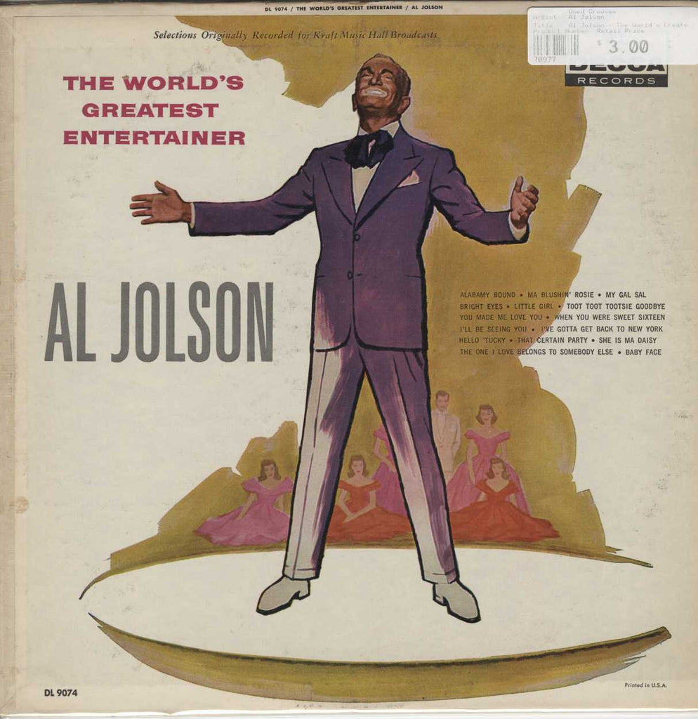 Al Jolson - The World's Greatest Entertainer