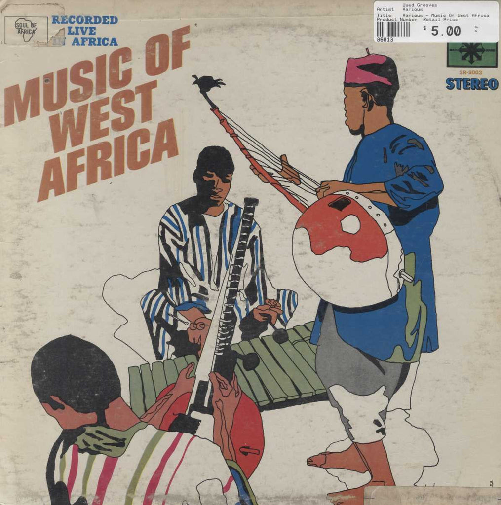 Various - Music Of West Africa