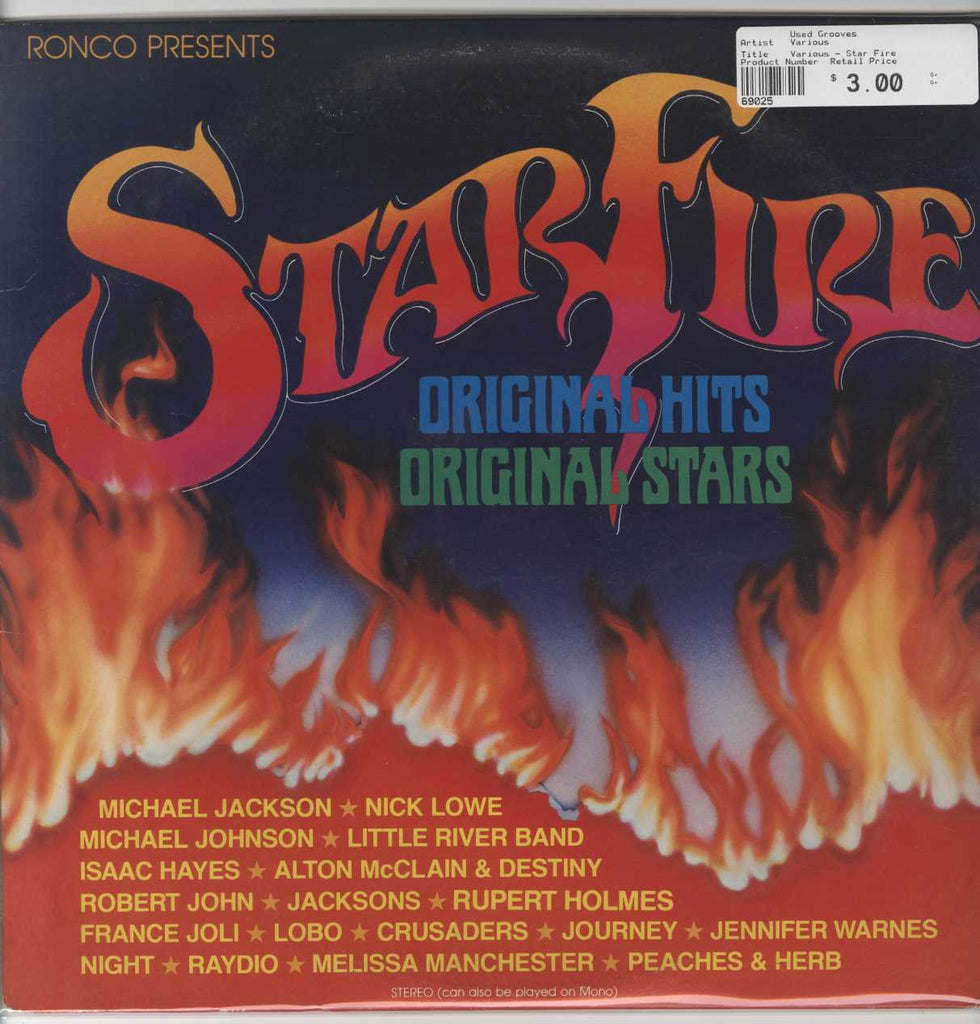 Various - Star Fire