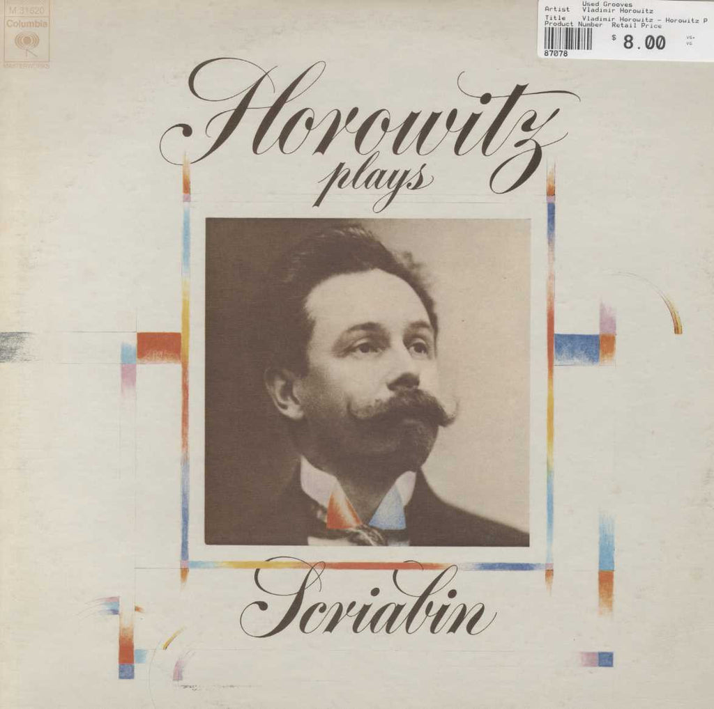 Vladimir Horowitz - Horowitz Plays Scriabin