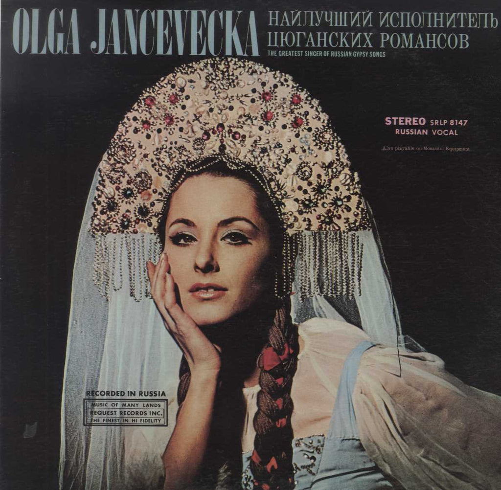 Olga Jančevecka - The Greatest Singer Of Russian Gypsy Songs