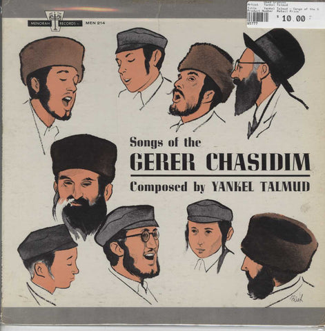 Yankel Talmud - Songs of the Gerer Chasidim