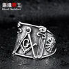 Image of Vintage masonic stainless steel ring