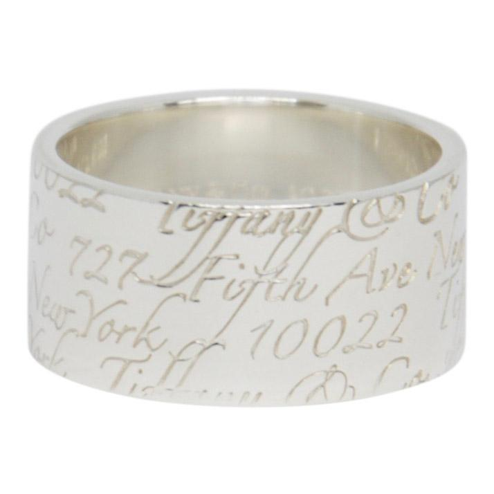 Tiffany & Co. Wide Notes Ring - Rings