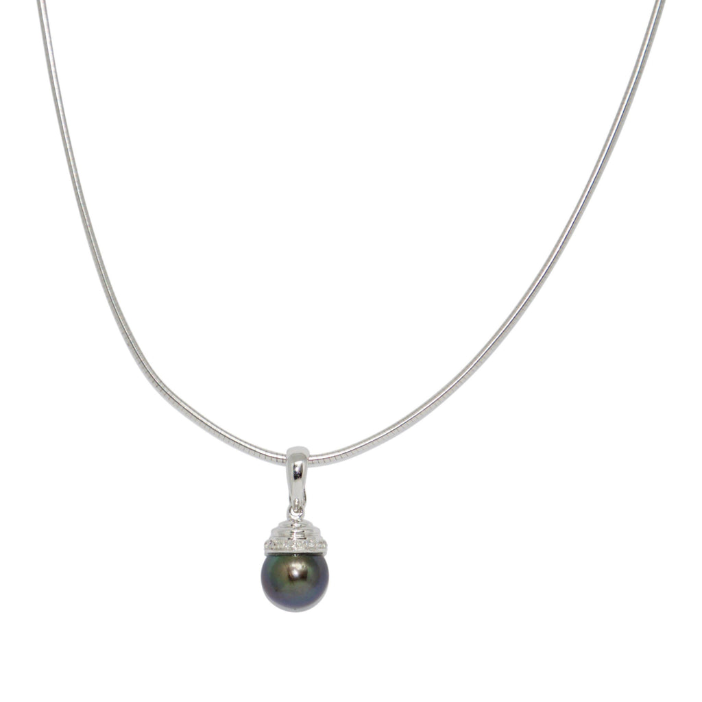 South Sea Pearl and Diamond Drop Pendant Necklace Necklaces Miscellaneous