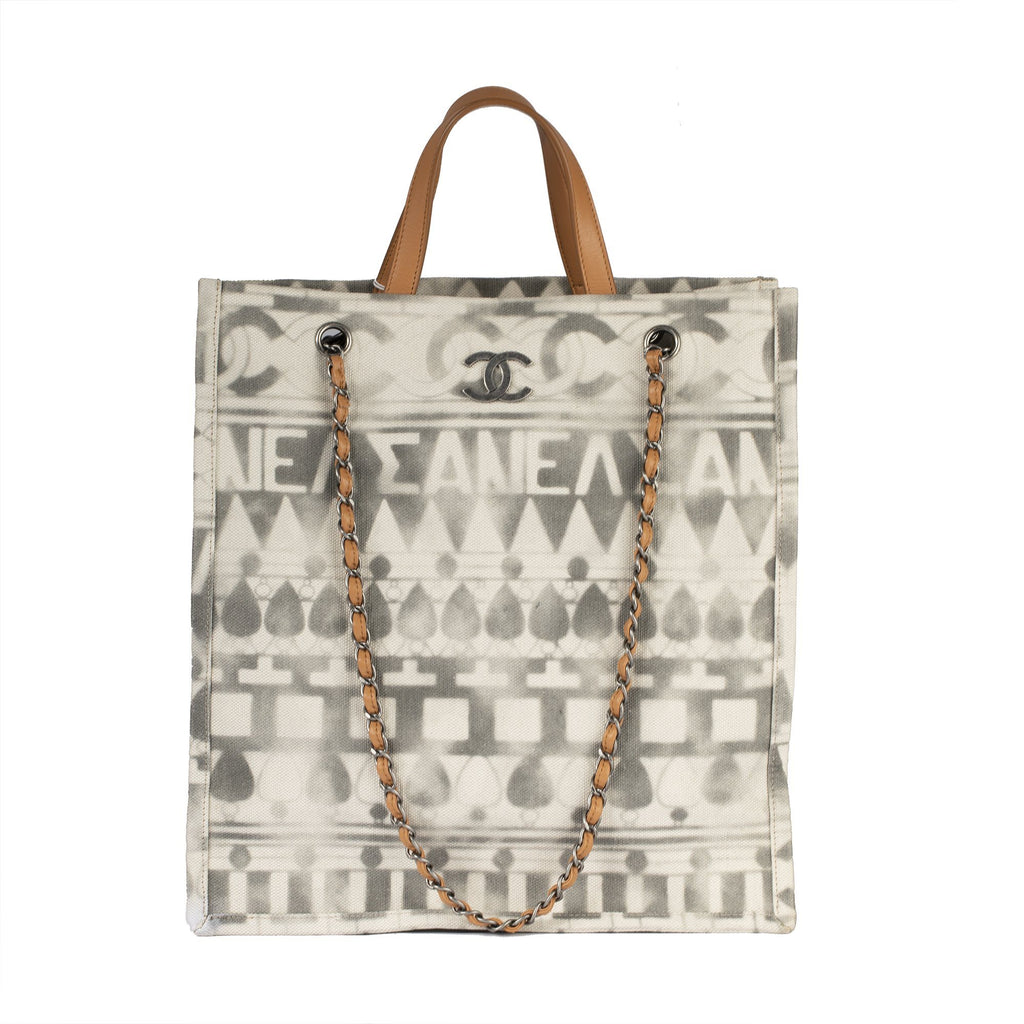 Chanel Small Iliad Shopping Tote Bags Chanel