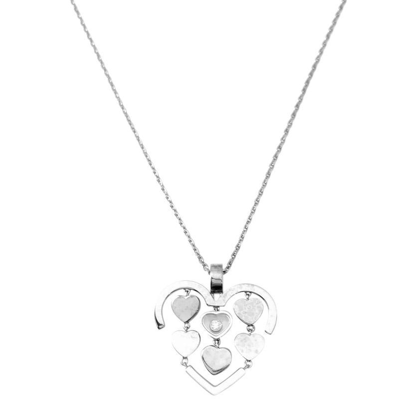 Chopard Happy Amore Floating DIamond Heart Pendant Necklace Necklaces Chopard