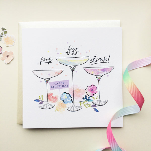 Katie Phythian Pop Fizz and Click Cocktails Happy Birthday Card