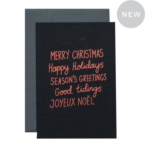 CHRISTMAS SAYINGS  - COPPER ON BLUSH - CARD