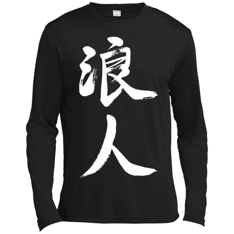 Ronin Kanji (White) Long Sleeve Moisture Wicking - Martial Arts, Brazilian Jiujitsu, Karate, Muay Thai Shirts