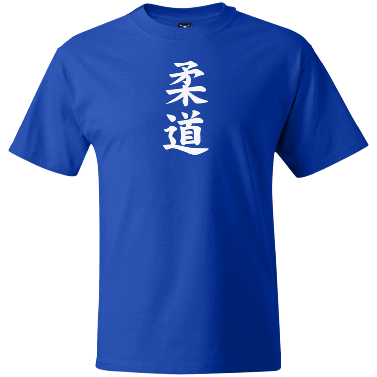 Judo Kanji (White) Under Gi T-Shirt