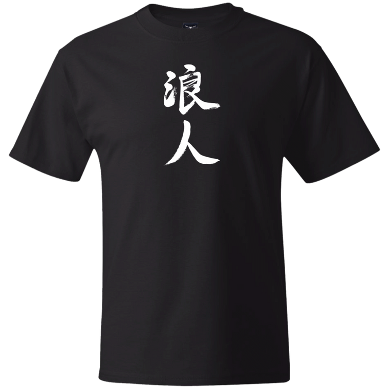 Ronin Kanji (White) Under Gi T-Shirt - Martial Arts, Brazilian Jiujitsu, Karate, Muay Thai Shirts
