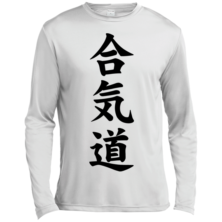Aikido Kanji Long Sleeve Moisture Wicking - Martial Arts, Brazilian Jiujitsu, Karate, Muay Thai Shirts