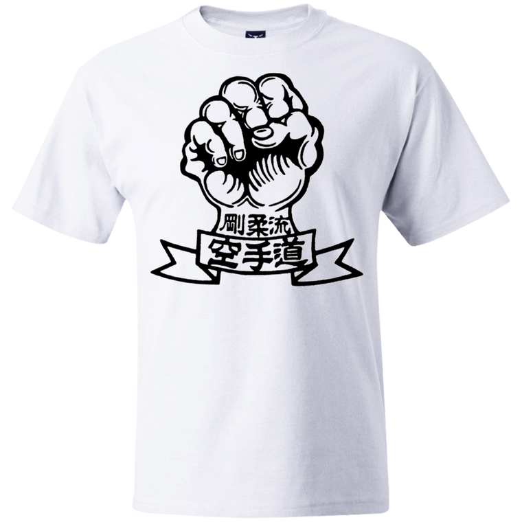 Goju-Ryu Fist T-Shirt - Martial Arts, Brazilian Jiujitsu, Karate, Muay Thai Shirts