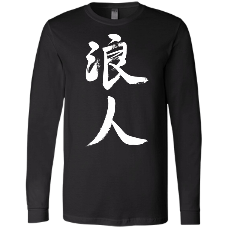Ronin Kanji (White) Long Sleeve - Martial Arts, Brazilian Jiujitsu, Karate, Muay Thai Shirts
