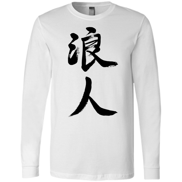 Ronin Kanji Long Sleeve - Martial Arts, Brazilian Jiujitsu, Karate, Muay Thai Shirts