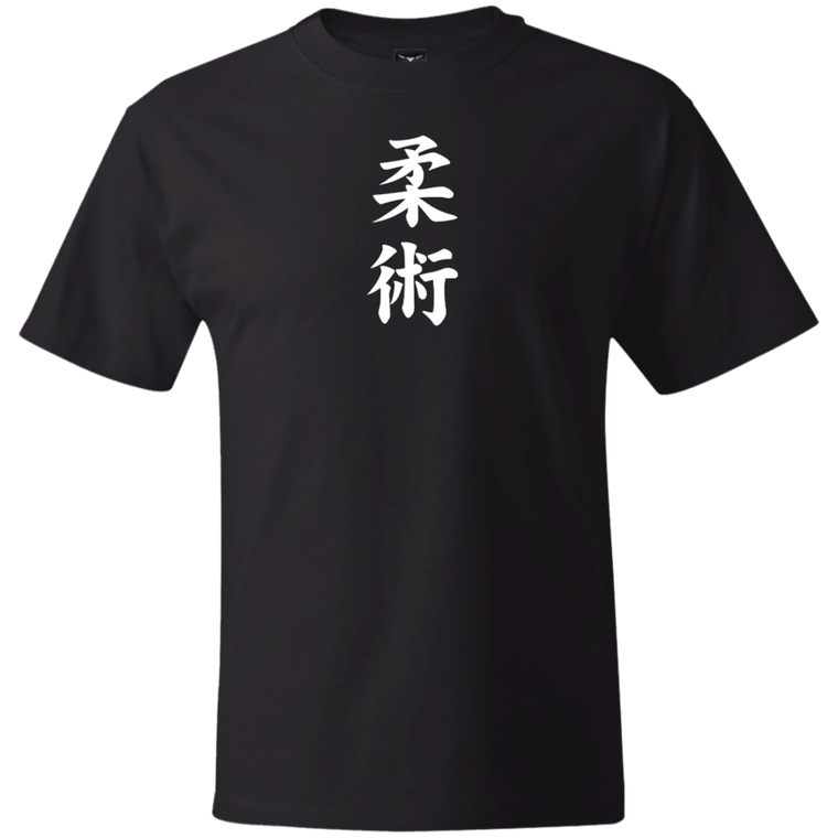 Jiujitsu / Jujutsu Kanji (White) Under Gi T-Shirt - Martial Arts, Brazilian Jiujitsu, Karate, Muay Thai Shirts