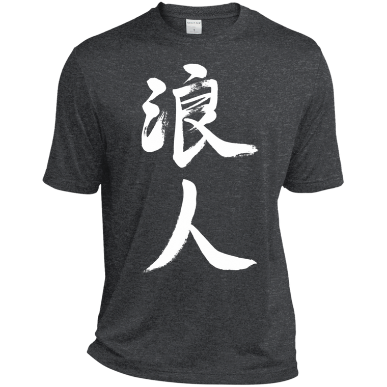 Ronin Kanji (White) Moisture Wicking Tee - Martial Arts, Brazilian Jiujitsu, Karate, Muay Thai Shirts