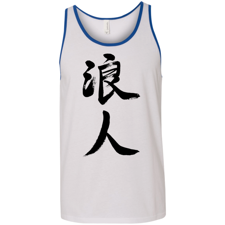 Ronin Kanji Tank Top - Martial Arts, Brazilian Jiujitsu, Karate, Muay Thai Shirts