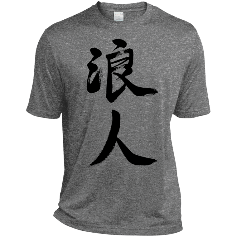Ronin Kanji Moisture Wicking Tee - Martial Arts, Brazilian Jiujitsu, Karate, Muay Thai Shirts