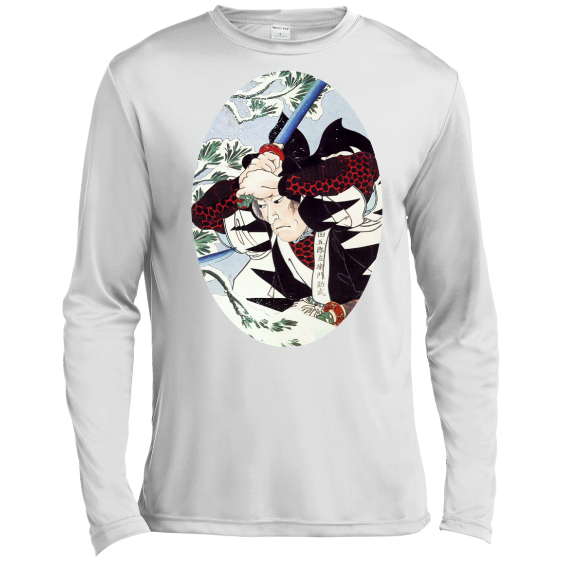 Winter Samurai Battle Long Sleeve Moisture Wicking - Martial Arts, Brazilian Jiujitsu, Karate, Muay Thai Shirts
