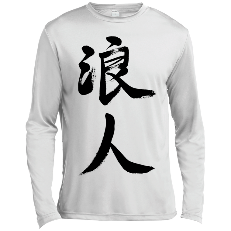 Ronin Kanji Long Sleeve Moisture Wicking - Martial Arts, Brazilian Jiujitsu, Karate, Muay Thai Shirts