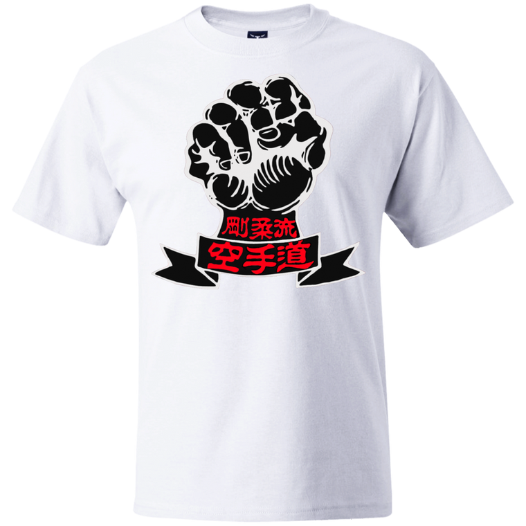 Goju Ryu Fist Black & Red T-Shirt - Martial Arts, Brazilian Jiujitsu, Karate, Muay Thai Shirts