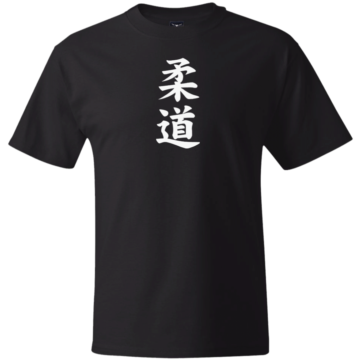 Judo Kanji (White) Under Gi T-Shirt - Martial Arts, Brazilian Jiujitsu, Karate, Muay Thai Shirts