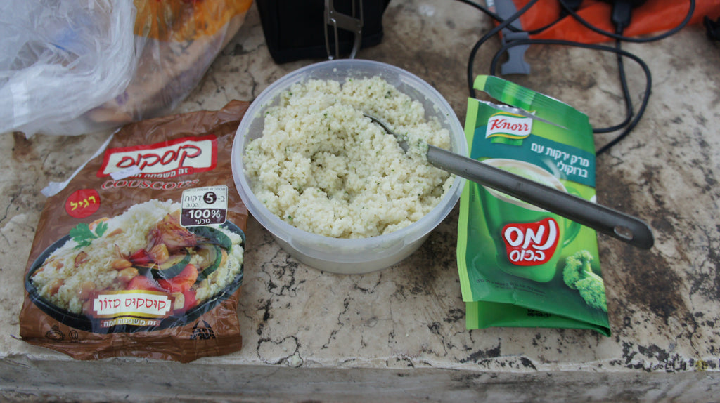 Couscous from Israel - the lazy meal