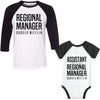Regional manager and assistant to the regional manager daddy/ baby set