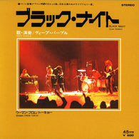 <b>DEEP PURPLE <br>Black Night (Live Version) / Woman From Tokyo RSD 7inch</b>