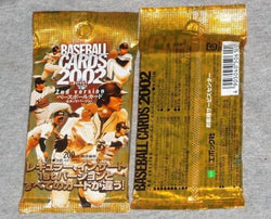 2002 BBM Series 2 Japanese Baseball Wax Pack Sealed Matsuzaka Ichiro FREESHIP
