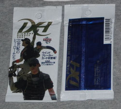 2001 BBM Diamond Heroes Japanese Baseball Wax Pack Sealed Ichiro Matsuzaka