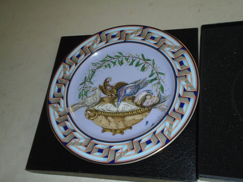 "NEW Rosenthal Versace 1999 World of Peace Service Plate Charger 12"" 30cm Limited"