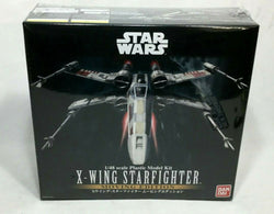NEW Bandai Star Wars ESB ROTJ Moving X-Wing Fighter Plastic Model Kit Sealed