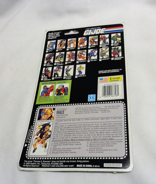 1993 Vintage GI Joe ARAH Battle Corps Mace Uncut Cardback Filecard FREESHIP