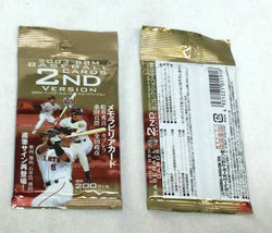 2003 BBM Series 2 Japanese Baseball Foil Wax Pack Nishioka Rc FREESHIP