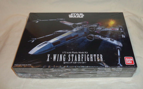 NEW Bandai Star Wars X Wing Fighter Plastic Model Kit Box Set 1/72 Scale FREESHP