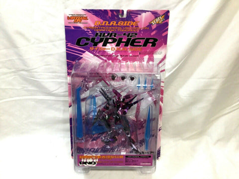 Virtual-On RVR-42 Cypher D.N.A. Side Cyber Trooper Figure RARE Version Xebec Toy