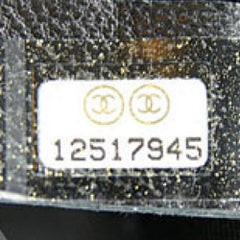 CHANEL authenticity serial numbers and sticker -2008 & 2009