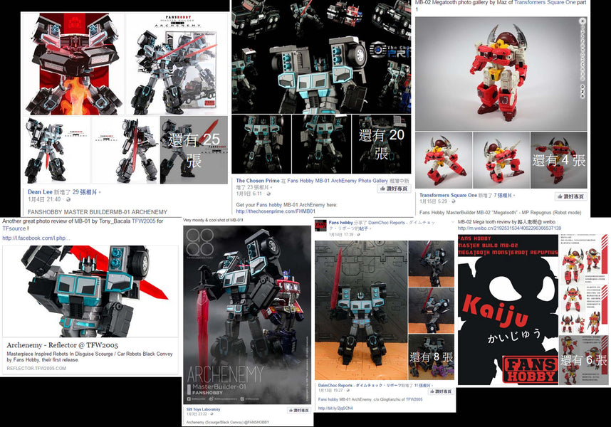 MB-01 & MB-02 REVIEWER LIST [PHOTO] - 01