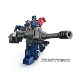 MB-09A TRAILER for MB-01 Archenemy (pre-order)